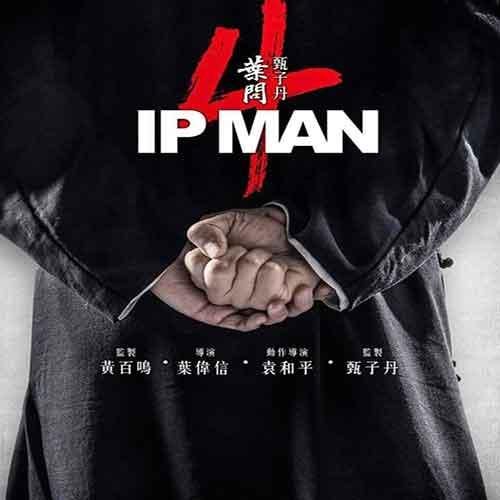 دانلود فیلم (Ip Man4(2019به همراه زیرنوس فارسی